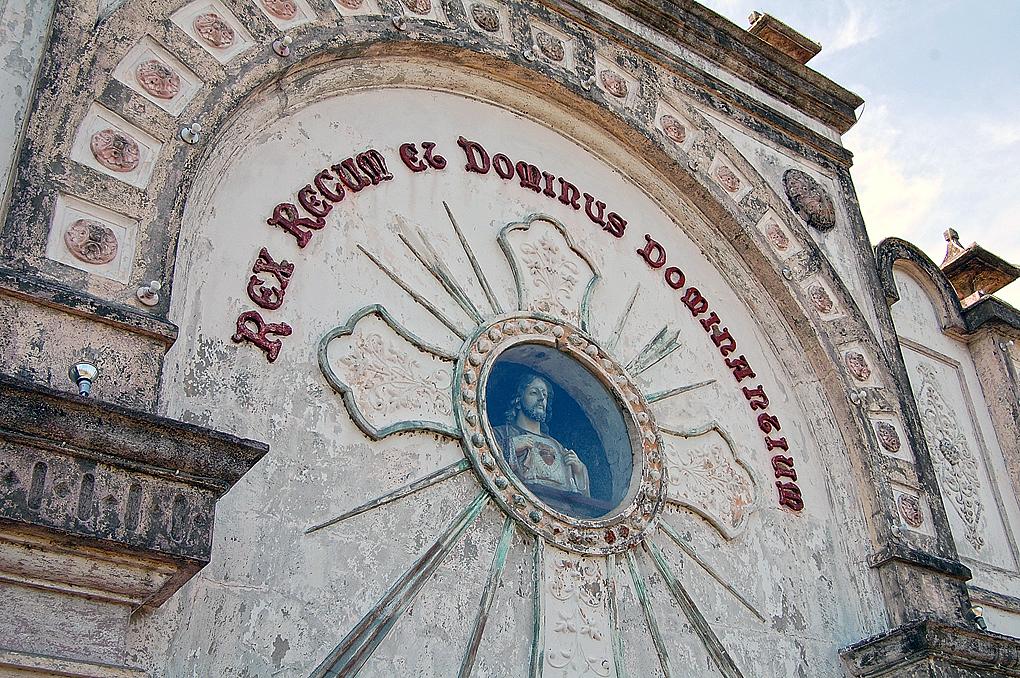 San Guillermo Parish Church Close up
