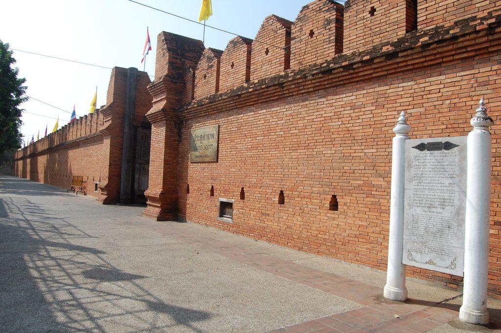 Tha Phae Gate at the East Wall